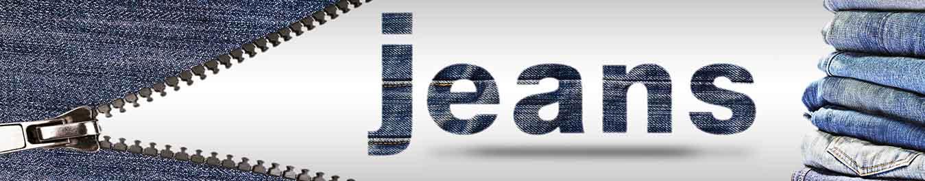 Все о джинсах